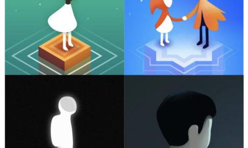 おすすめゲームアプリ3選