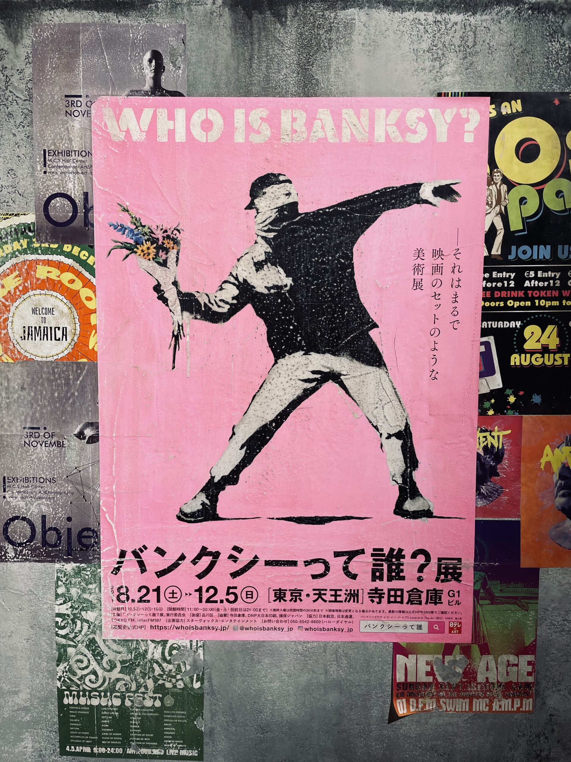 whoisbanksy